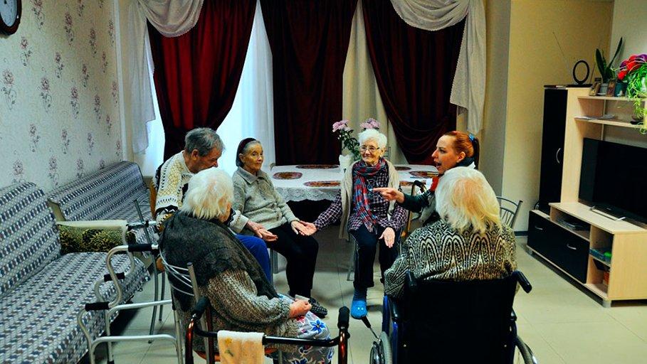 Надежда пансионат для престарелых и инвалидов